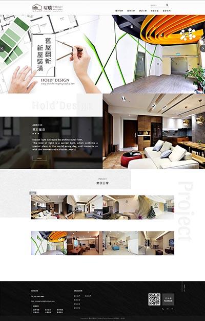 曜境空間設計工作室