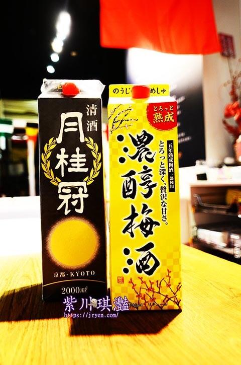 富士見台牛排屋清酒、梅酒