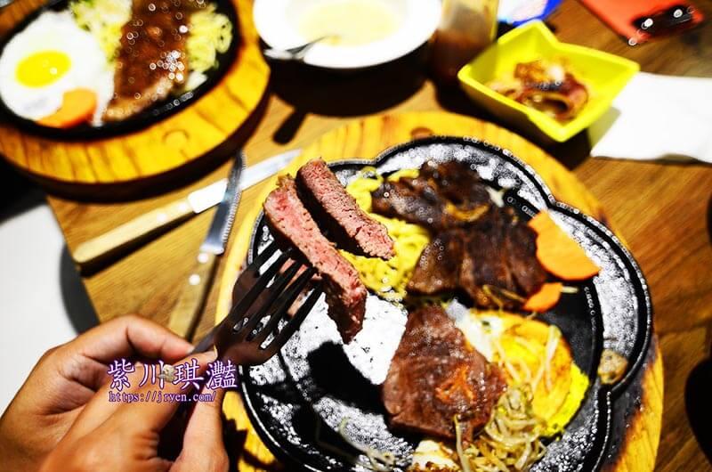 富士見台牛排屋牛排切片
