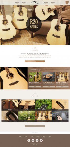 Risen Guitar