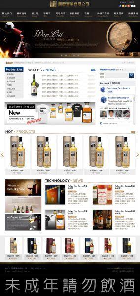 酒商網頁(慶醇)(9429)