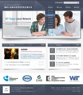 IET Taipei Local Network