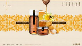 享樂蜂蜜In Joy With Honey