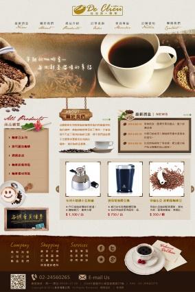 杜克勞咖啡