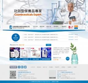 台灣美聯生物科技