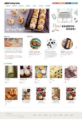 日本最大連鎖廚藝教室 ABC Cooking Studio