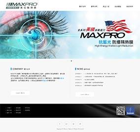 Maxpro Taiwan