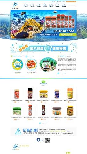 海慶企業社